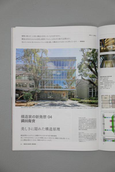 KYOTO Design Lab | Mail Magazine Registration