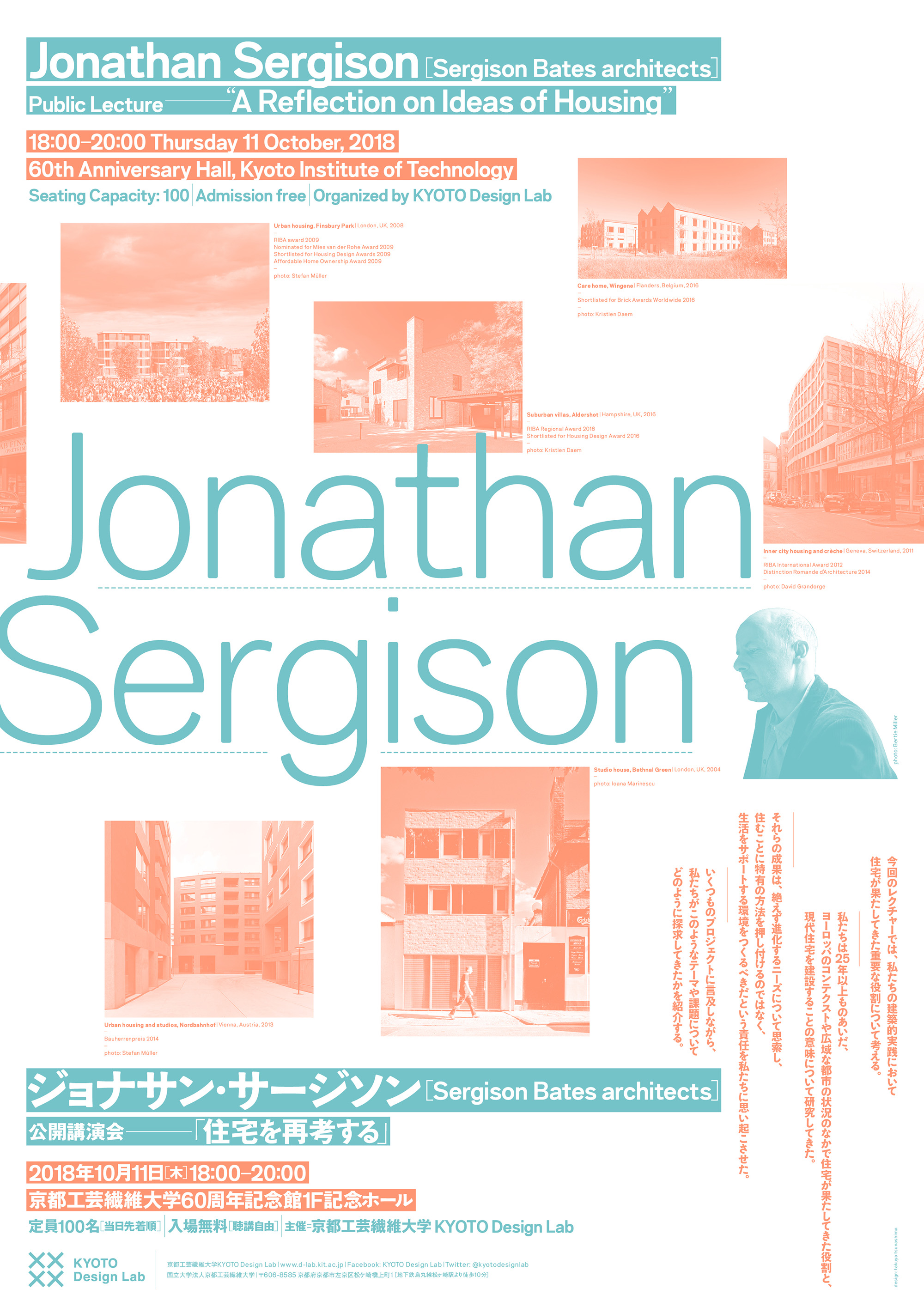 public lecture a reflection on ideas of housing by jonathan